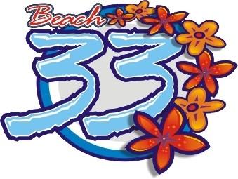 Beach-33-Spiaggia-per-Cani-Rimini.jpg
