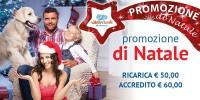 promo-natale01.jpg